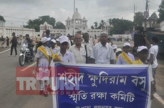 Death anniversary of Khudiram Bose observed