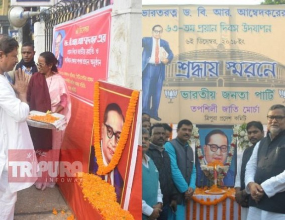 Ambedkar's 63rd death anniversary : CPI-M calls for 'Secularism', BJP backs 'Dalit-rights'