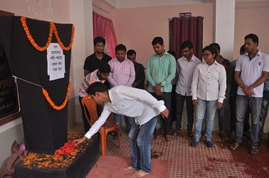 SFI observes martyrs day at Agaratala. TIWN Pic Aug 20