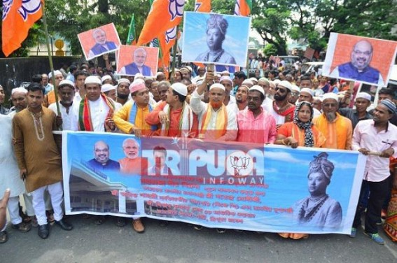 BJP held massive rally to celebrate Agartala Airport's renaming