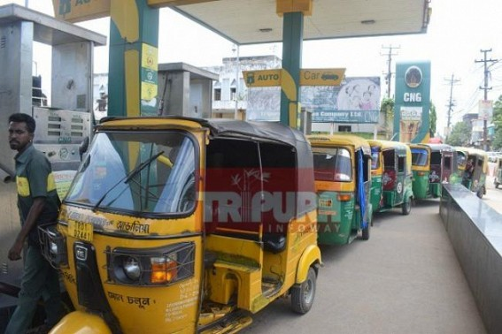 'Achhe Din' reeling under price hike but No Wage/Salary hike : CNG, PNG prices hiked in Tripura from today, resentment brews among customers