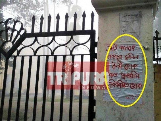 Not Bhagat Singh or Netaji, but Tripura Communists propagate, 'Every College should produce thousands Lenins'