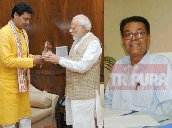 'Modi gave Lota to Tripura', CPI-M Ex-Finance Minister counterattacks BJP's fund crisis propaganda-blames on CPI-M