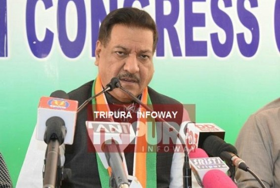 Prithviraj Chavan calls BJP's Vision Document as 'Jumla'