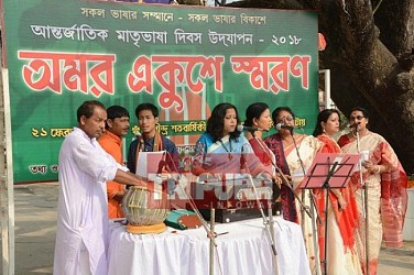 'International Mother Language Day' observed at Rabindra Bhawan. TIWN Pic Feb 21