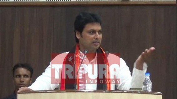 'Take our pineapples at Rs. 200 and present them in TAJ hotels at Rs. 2000' : Tripura CM offers TATA