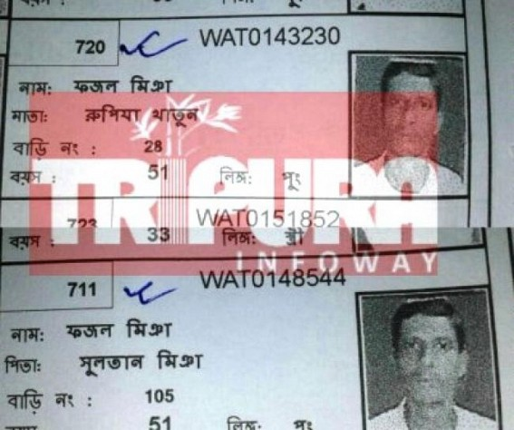 Voter list manipulated ? Same person's name found in 2 wards