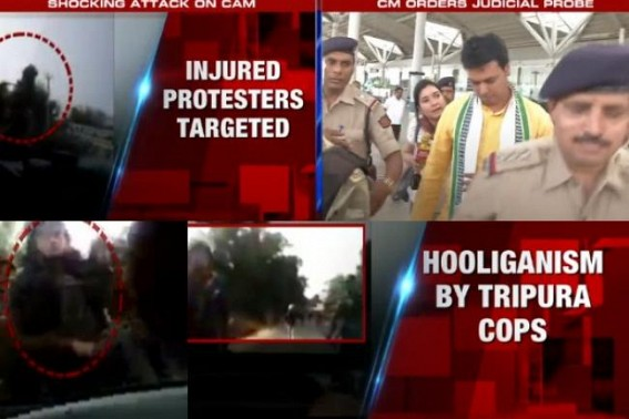 Jirania Police firing : Camera caught Tripura Police attacking ambulance which was carrying police-firing victims to Hospital, Tripura demands Biplab Deb's resignation