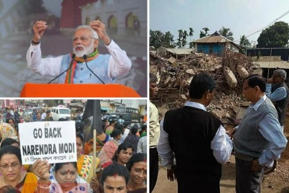 Democracy in Peril : Attacks upon Opposition leaders began in Trpura after Modi visit, Ex-Minister Badal Chaudhury attacked by BJP goons, TSR saved CPI-M leaders via border route