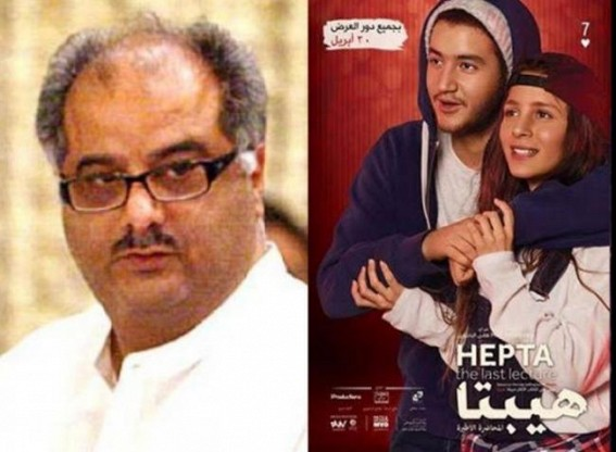 Boney Kapoor to produce remake of Egyptian film