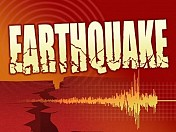 5.5-magnitude earthquake hits Turkey