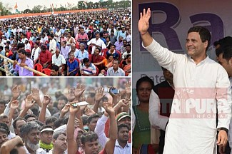 Blow for BJP as Rahul Gandhi declares,'Tripura will get a Congress Govt soon':Tremor hits BJP, Biplab Deb to lose CM's post after LS Election,BJP Ministers, MLAs to migrate back to Congress