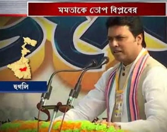 Motormouth Biplab claims himself better Politician than Mamata Banerjee