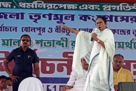Modi's candidature should be cancelled: Mamata