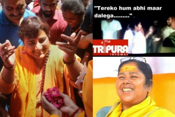 BJP Party's Criminality under Saffron Masks : Pragya Thakur exposed as the Criminal of MP, Pratima Bhowmik in Tripura