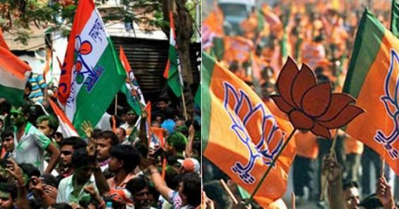 Bengal : TMC leads 24, BJP-16, INC-1