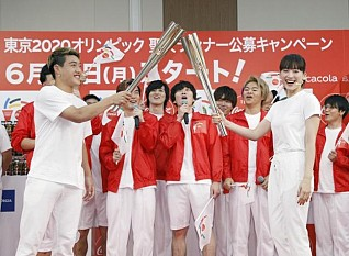 1st round of applications for Tokyo Olympics torch relay opens