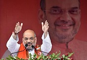 Amit Shah on two-day J&K visit from June 26
