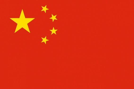 China 'rergrets' Iran breaching uanium limits
