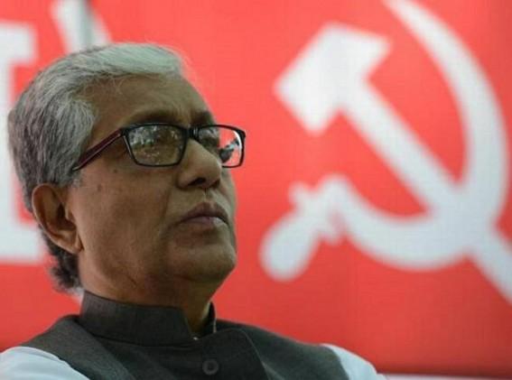 Tripura Communist King invites 'poverty' as recruitment criteria