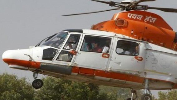 Government seeks bids for Pawan Hans by Aug 22