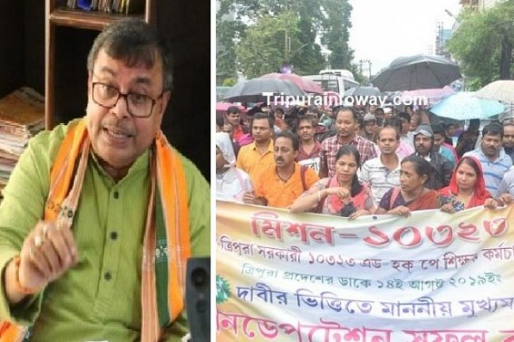 'Fulfill your Vision Document's promise given to us', Terminated 10323 teachers told Tripura Govt : Edu-Minister said, 'Matter is very complex'