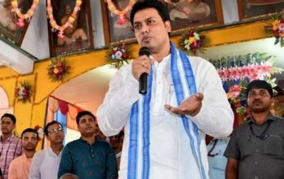 Tripura CM greets people on Krishna Janmastami