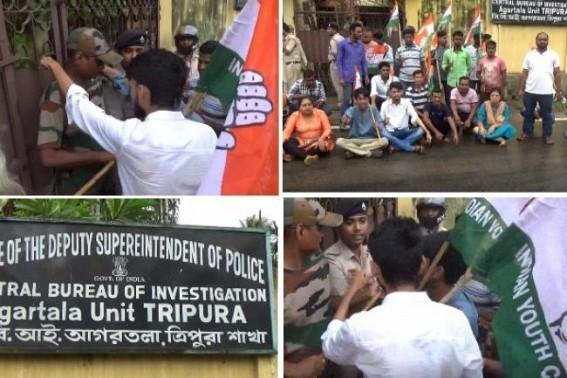 Protest hits Agartala CBI office over senior Congress leader P. Chidambaram's arrest : Congress terms CBI as 'Broker' of BJP
