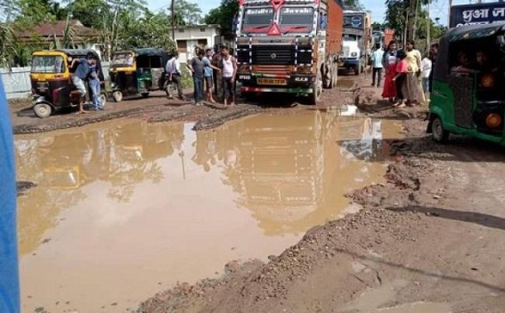 Locals blocked National Highway over deplorable condition of roads