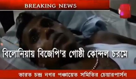 BJP Vs BJP massive fight hits South Tripura