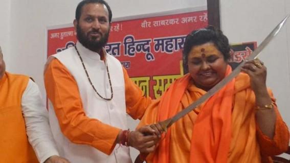 Withdraw Babri cases: Hindu Mahasabha writes to PM