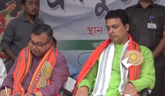 Tripura CM gave a call to Law Minister after seeing anti-Govt news in morning