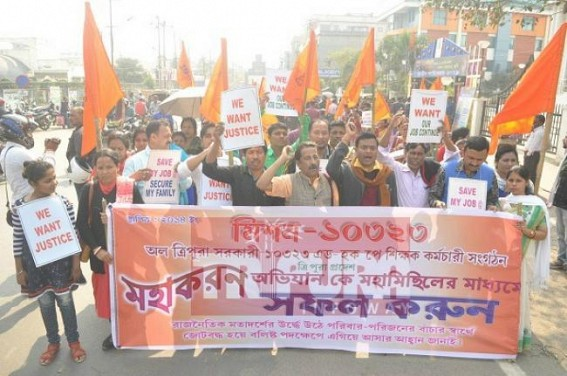 Terminated 10323 teachers demand 'Job Continuation', held protest with 5 demands, BJP's pre-poll promise's fulfillment