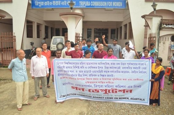 University lady staff harassment case : Protest staged before Women Commission office