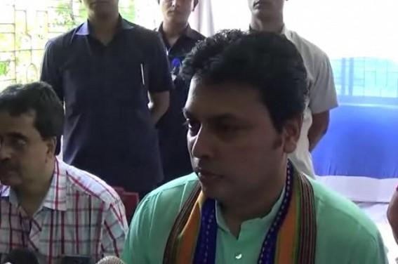 'First I am a BJP's Kariyakarta, then a leader' : CM
