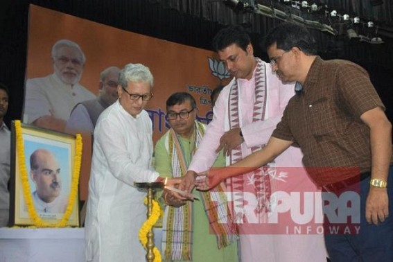 BJP organized State level meeting ahead of Panchayat Election