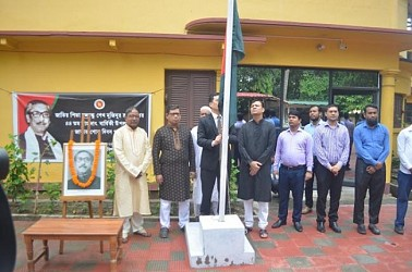 Bangladesh Asst High Commissioner office in Agartala observed Bangladesh National Mourning Day on Sheikh Mujibur Rahman's Death Anniversary. TIWN Pic Aug 15