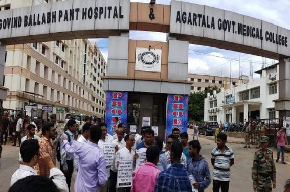 Opposition calls BJP Government as ₹-Govt : Protest before GB hospital over Inhuman Decision of Scrapping Free Medical Service