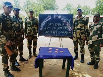 BSE seized yaba tablets at Sonamura Border worth 4.95 lakh. TIWN Pic May 20