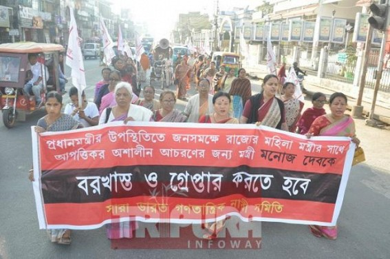 CPI-M Women's wing demands suspension, arrest of Minister Manoj Deb for inappropriately touching lady Minister in PM's rally