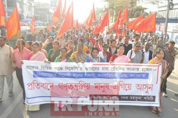 Attack on CPI-M former Ministers, MP : Massive protest kicked off