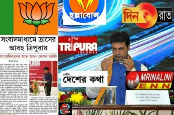 Horrifying attacks on media experienced in Tripura under BJP : Never-Ever experienced mass-butchery of freedom of speech in Tripura witnessed under 20 months old BHAJAPA Govt