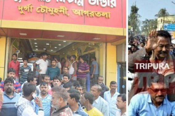 Allegation against BJP MLA's gang for attacking businessmen