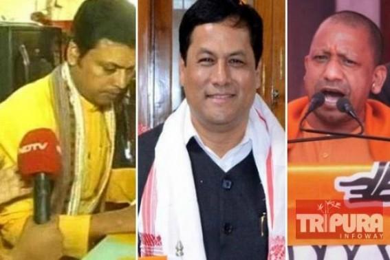 'Tripura is now more economically developed than Uttar Pradesh, Assam, Bihar', claims Tripura CM