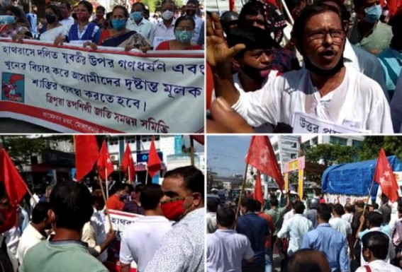 CPI-M's massive Protests in Agartala breaking Police's restrictions, barricades over increasing Crimes on Women, Sexual Harassments of state's Singer : Former Minister Ratan Bhowmik was harassed