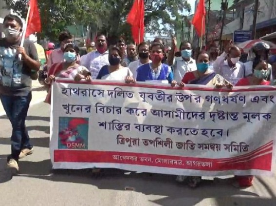 CPI-M held massive protest rally against crime on women