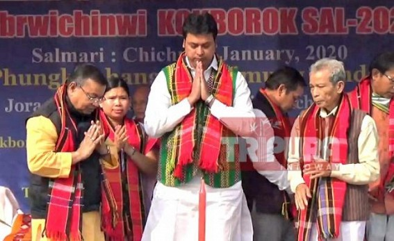 BJP Govt starts Renaming of Places in Tripura ADC areas ahead of ADC Polls : Baramura name changed into 'Hatai-Kotor'