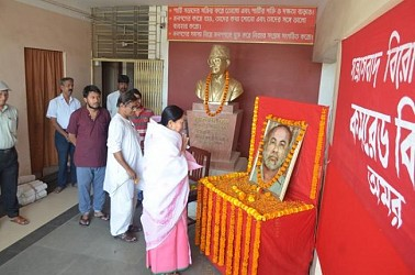 CPI-M remembers former Minister Lt. Bimal Sinha. TIWN Pic March 31