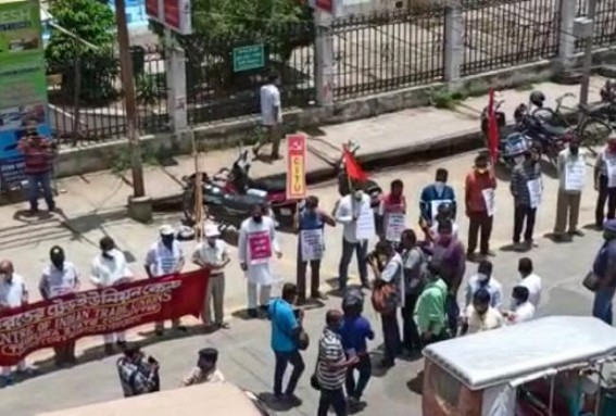 CITU  staged protest in Agartala as a part of Nationwide protest
