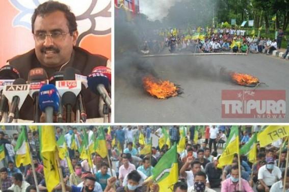 BJP, IPFT Splitting : BJP National General Secretary Ram Madhav scheduled  Tripura Visit for 2 days, to arrive in Agartala today 2 PM